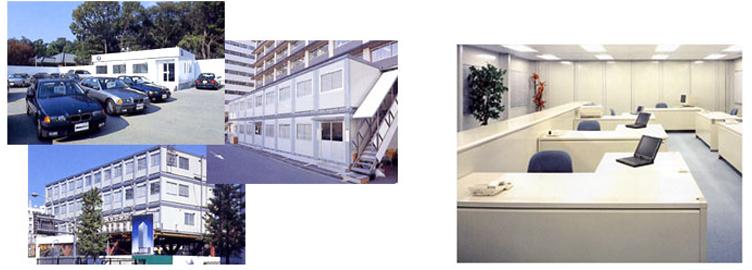設置例写真:事務所・仮設住宅・オフィス内部