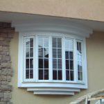 窓ガラスを替える事により、室内が暖かくなります。     窓ガラスと外部建具の種類 装飾窓・二重窓・ペアガラス等