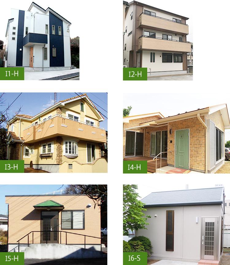 住宅に使用したプレハブの例
